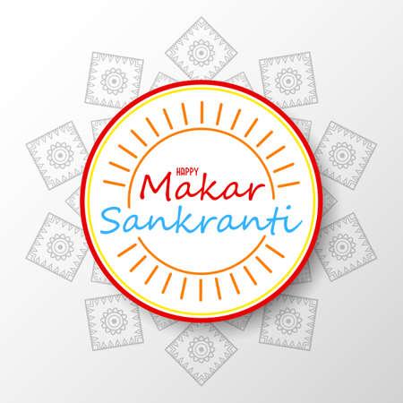 Happy Makar Sankranti greeting card Stock Vector - 111863653