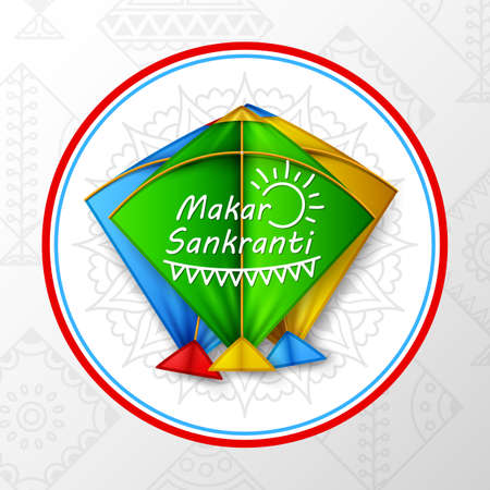 Makar sankranti greeting card with colorful kites Stock Vector - 111863656