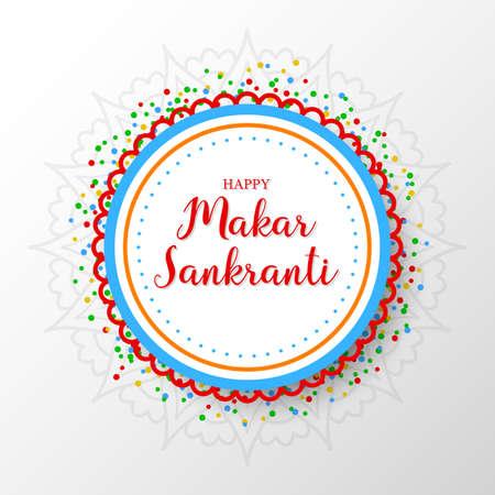 Happy Makar Sankranti greeting card Stock Vector - 111863679