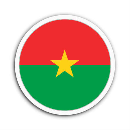 burkina faso: Burkina Faso Stock Photo