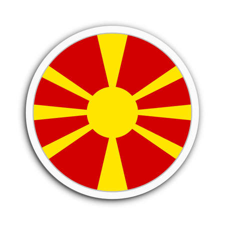 macedonia: Macedonia Stock Photo