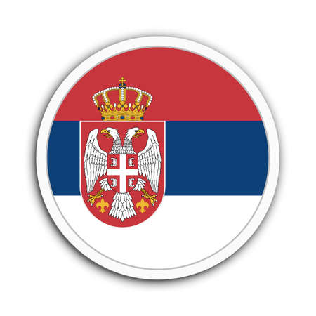 serbian: Serbia