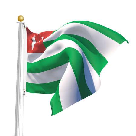 abkhazia: Abkhazia Stock Photo