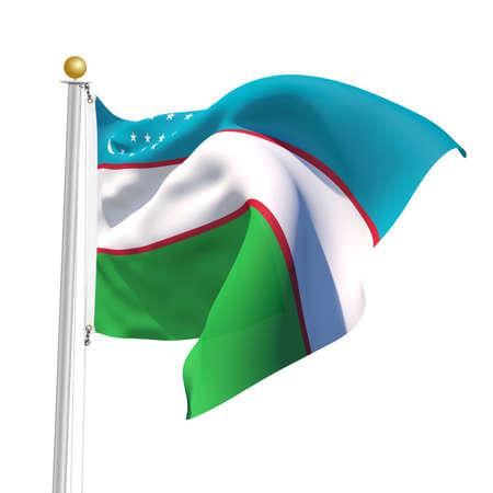 uzbekistan: Uzbekistan Stock Photo