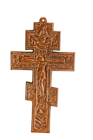 death metal: Cross isolated on a white background  With clipping path
