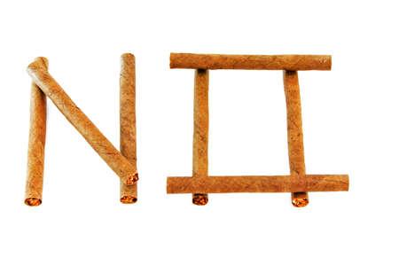 anti tobacco: NO-cigars, anti tobacco concept