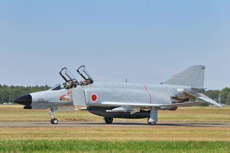 phantom: F-4 Phantom