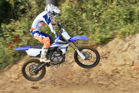 Motocross practice Stok Fotoğraf - 113809863
