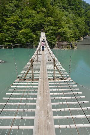 The suspension bridge of the dream of The Shimmata Gorge Zdjęcie Seryjne