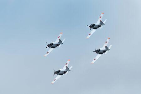 Acrobatic Team of Maritime Self-Defense