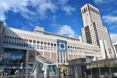 Sapporo Station Building