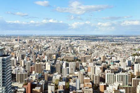 Downtown Sapporo Archivio Fotografico