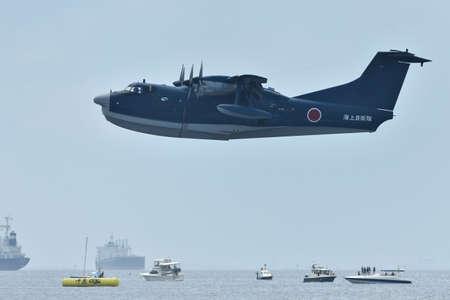 Maritime Self-Defense Force US-2 flying boat