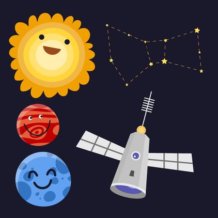 고품질 태양계 우주 행성 평면 벡터 일러스트 레이 션. 우주 천문학 은하계 과학 스타 기호. 글로브 세계 판타지 토성 점성술 과학 아이콘입니다.
