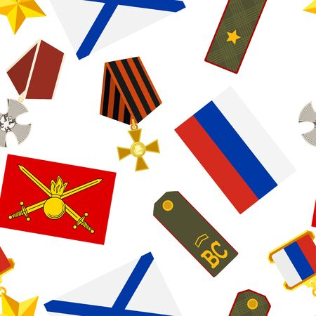 Seamless pattern of russian army military icons vector illustration. Background with russian army elements. Illusztráció