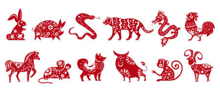 Chinese zodiac animal symbols isolated on white set of vector illustrations. Horoscope signs silhouette with ethnic ornament. Illustration