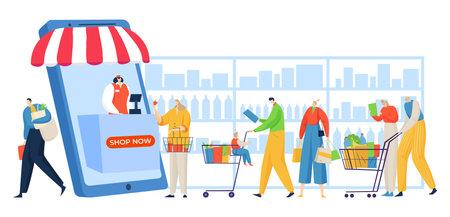 People queue online shop, successful retail, mobile self-checkout, payment via mobile, design cartoon style vector illustration.
