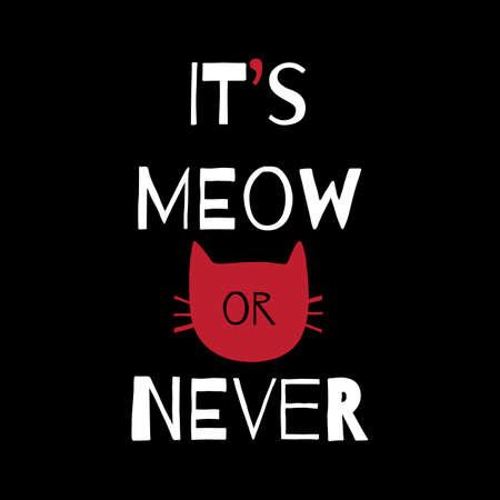 고양이와 동기 부여 인사말 카드