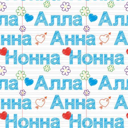 Russian Letters Love Pattern Illustration