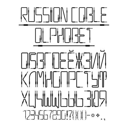 cables: Vector Cyrillic alphabet from the bent audio cables
