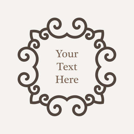 Vector ornate richly decorated vintage frame in Victorian style Illustration