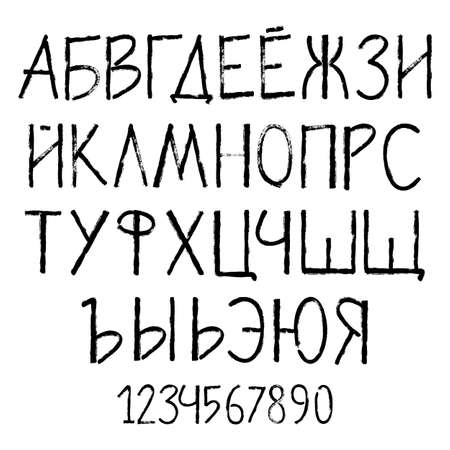 cyrillic: Vector Cyrillic grunge alphabet painted with a brush and paint