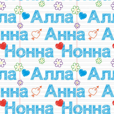 enumeration: Russian Letters Love Pattern Illustration