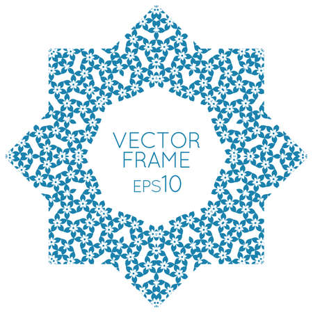 rapport: Vector square flower frame for text, images, monograms, photo frames.