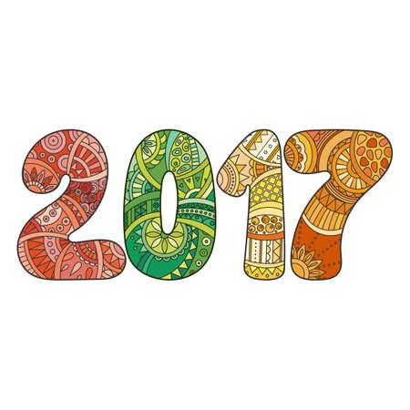 Happy New Year 2017 celebration number.