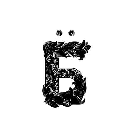 joking: Russian swear letter. Concept of joking content on white background. Vintage letter with intricate obscene meaning. Illustration