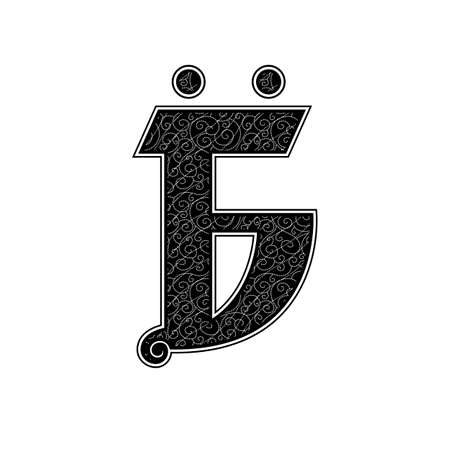 Russian swear letter. Concept of joking content on white background. Vintage letter with intricate obscene meaning. Illustration