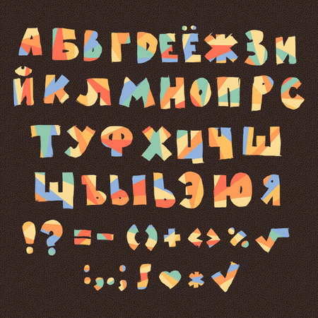 cyrillic: Vector hand written grungy cyrillic alphabet. Rough letters collection.
