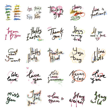 Set of vector hand draw lettering. Ink draw illustration for postcard, greeting card and banner