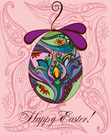Easter egg Stock Vector - 18841416