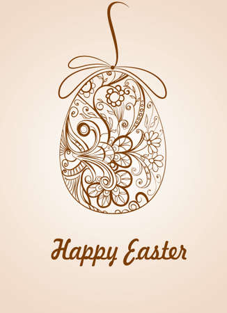 Easter egg Stock Vector - 18841432