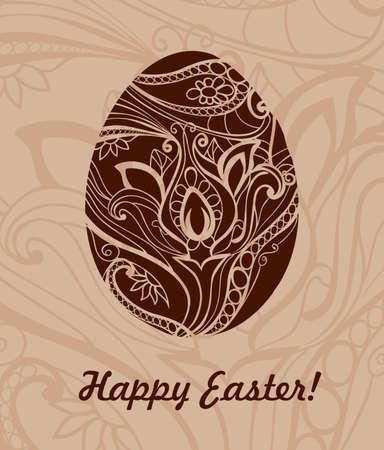Easter egg Stock Vector - 19146305