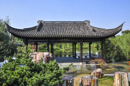 Xiasha park in hangzhou Stock Photo