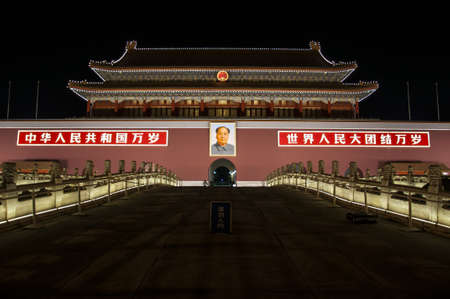 Forbidden City at night Editorial