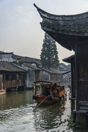 Ancient Water Town of wuzhen, China photo