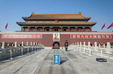 Forbidden City Editorial