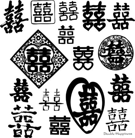 felicit�: cinese doppia felicit� Vettoriali