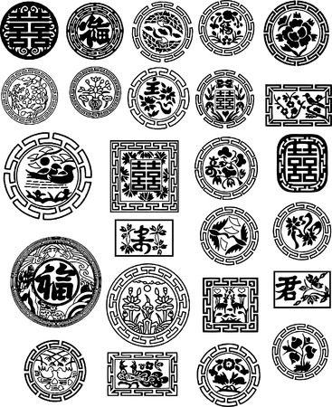 Chinese design Stock Vector - 4381319