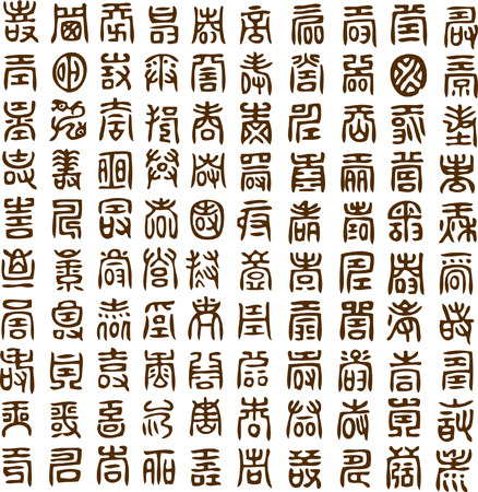 abstract academic: Chinese design