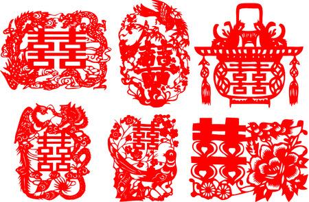orientales elemento Ilustración de vector