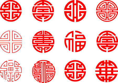 red happiness: oriental element Illustration