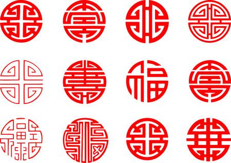 happy new year stamp: orientales elemento