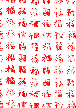 Chinese writing design  Vector