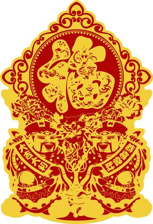 lucky sign: oriental element Illustration