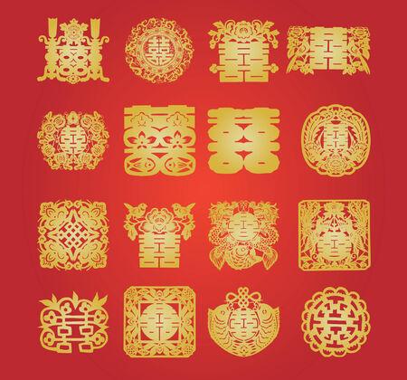 flores chinas: orientales doble felicidad