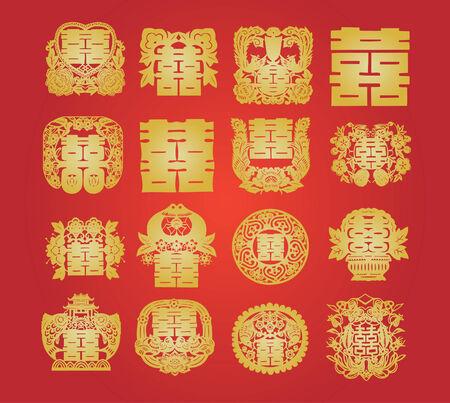 orientales doble felicidad Ilustración de vector
